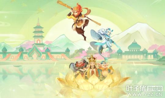 梦幻西游新资料片全部内容放出 经脉变动确认 西游传说登场